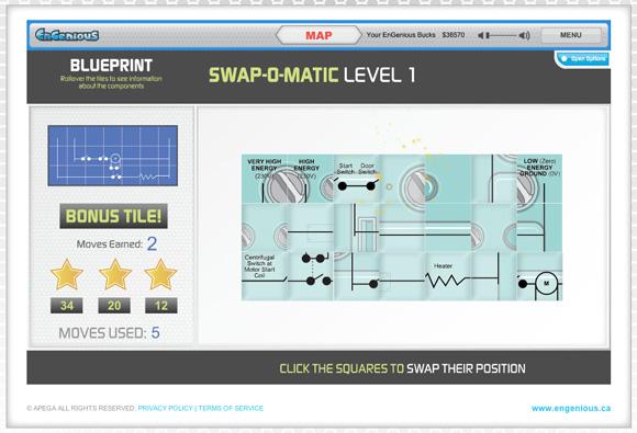 swapOMatic05