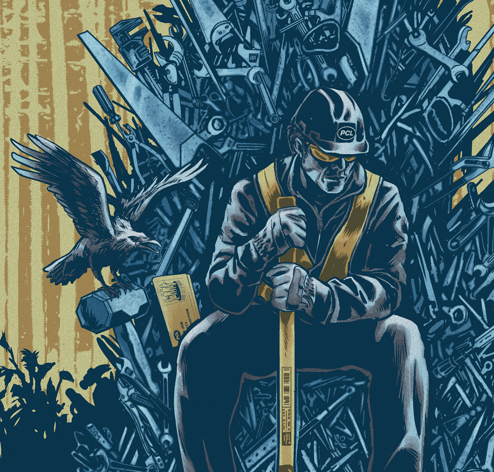 Detail of PCL Game of Thrones