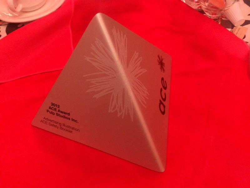 2012 ACE Award